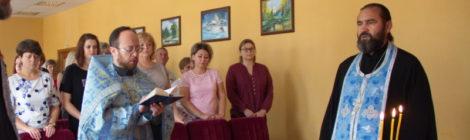 Молебен в Управлении социальной защиты в Серебряных Прудах